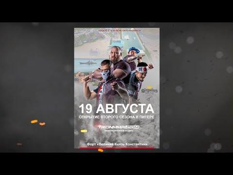 Букмекерская контора санкт петербург адрес