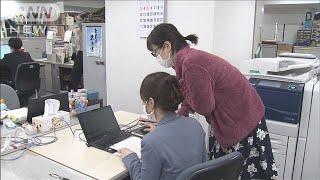 神奈川県が臨時職員募集 内定取り消し者ら64人採用(20/05/08)