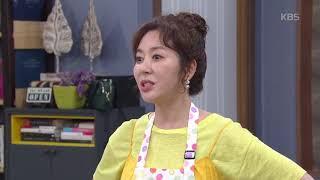 """""""어머니♡"""" 김예령에 점수 따기 위해서라면...! [여름아 부탁해] 20190822"""