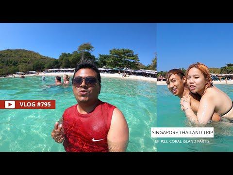 കടലിൽ കുളിച്ചാൽ പ്രായം കുറയുമോ? Beach Fun In Coral Island, Part 2, EP #22