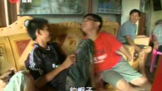 原視 【到外婆家Fun寒假】2013-03-18 (週一)