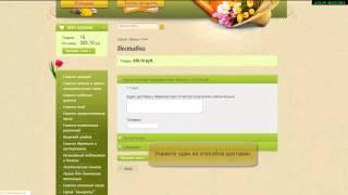 Смотреть видео семена почтой интернет магазин
