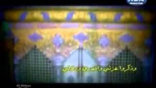 Nohay 2015 - Ya Mehdi (as) - Faryad e Zahra (sa) o Sakina (sa)