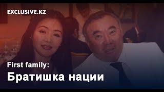 Болат Назарбаев: из сантехников – в олигархи | Exclusive.kz