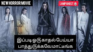 living dead (2019)tamil dubbed in Chinese movie