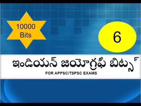 Geography in telugu for groups exams part 6