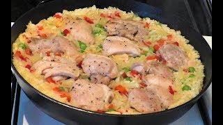Потрясающее горячее блюдо для ужина! Рис с овощами и курицей в сковороде.