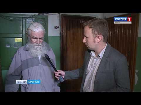 В Брянске организаторы надомной торговли впервые приговорены к реальным срокам