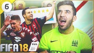 فريقنا الى العالمية كملنا التناغم واحلا جلد ! 🔥 #6 فيفا18   FIFA 18 Ultimate Team