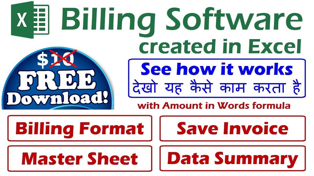 excel billing software full version free download