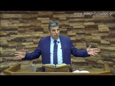 Ιωνάς β΄1-γ΄3  |Δικαίος Κώστας 9/9/2018
