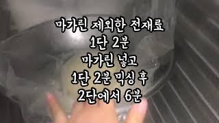 [제과제빵] 소세지빵