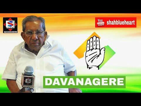 Dr.Shamanur Shivashankarappa election 2018 Karnataka by shahblueheart davanagere