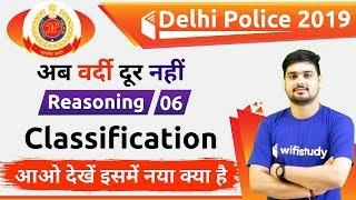 6:00 PM - Delhi Police 2019   Reasoning by Hitesh Sir   Classification
