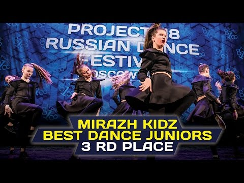 MIRAZH KIDZ — 3RD PLACE JUNIORS ✪ RDF16 ✪ Project818 Festival ✪ November 4–6, Moscow 2016