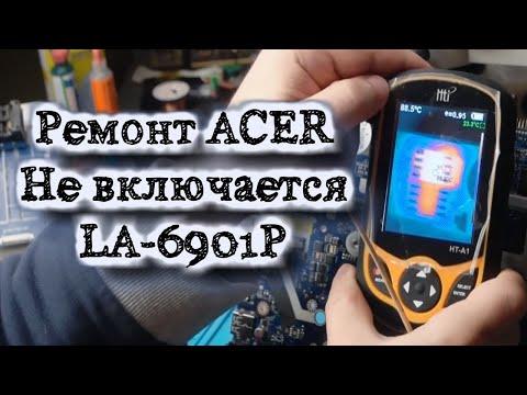 Acer 5750g не включается. Ремонт ноутбука. Тест акб.