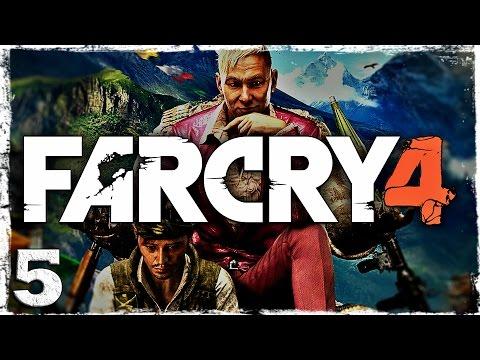 Смотреть прохождение игры Far Cry 4. #5: Трудный выбор.
