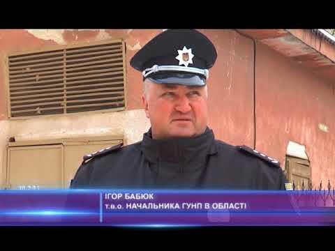 На Прикарпатті правоохоронці провели тактико-спеціальні навчання