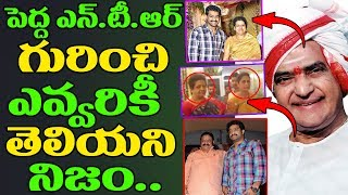 A Rare Unknown Fact Of Sr NTR | Jr NTR | Harikrishna | Celebrities Unknown Facts | Friday Poster