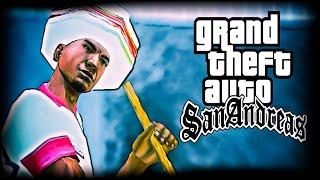 СТИХИ МЭДД ДОГГА ► Grand Theft Auto: San Andreas # 5