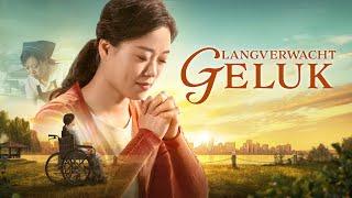 Nederlandse film 'Langverwacht geluk' (Officiële trailer)