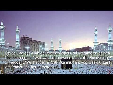 De Koran, Hoofdstuk 5 : Soera Al Ma'idah (Soera De Tafel) NL ondertiteling