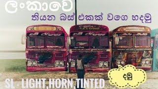 How to add or download indunesia bus simulator  sl bus horn,sl  light, sl bus sticker