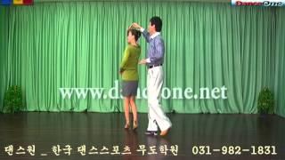 사교댄스 남성 지르박 기초 전,후진 스탭 - 27.전.후진스탭의 쓰임새2