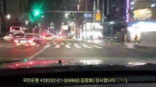 동해일출 김창호, 방종막말당 김진태를  제명하라.(구독 꾹 눌러주세요.)