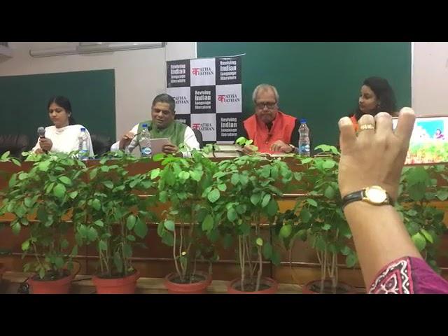 Amar bel of Ismat Chughtaiby Ashita Dadheech
