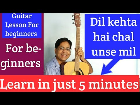 DIL KEHTA HAI CHAL UNSE MIL/ GUITAR CHORDS LESSON FOR BEGINNERS