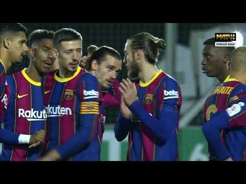 Download Season 2020/2021. UE Cornella - FC Barcelona - 0:2 AET