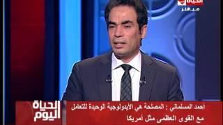 أحمد المسلماني يكشف سر تسمية محمد علي لحي الزمالك بهذا الاسم