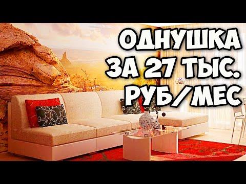 Агентство недвижимости ИНКОМ - продажа недвижимости в