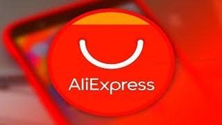 Почему долго идет посылка из aliexpress