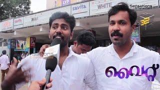 White Malayalam Movie – Theater Response | Audience Review | Mammootty | Huma Qureshi