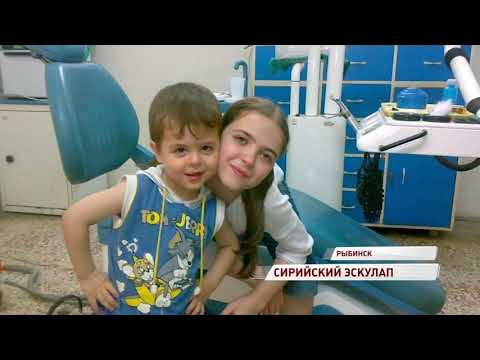 Покинул родину из-за войны: как сложилась судьба стоматолога из Сирии в Рыбинске
