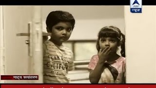 Sansani (recreation) : Woman kills her own kids for her extra-marital affair
