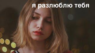 МОТ - Когда Исчезнет Слово (cover. Саша Капустина)