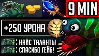 ИМБА ТАЛАНТ НА КЕРРИ ТАЙДЕ | TIDEHUNTER DOTA 2