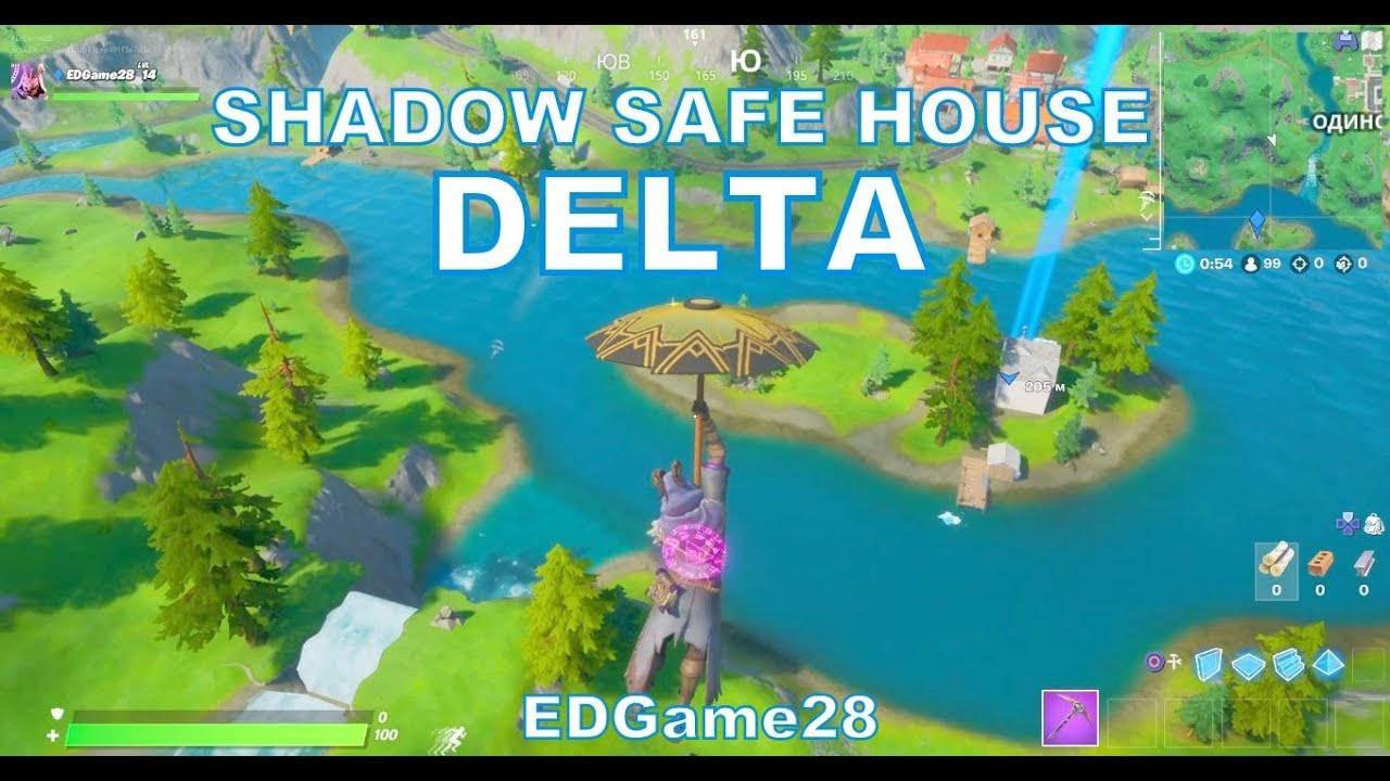 Shadow Safe House Delta Fortnite Chapter 2 Season 2 Youtube