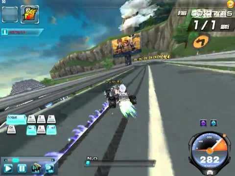 Fast Drift Speed Thu Danh Sơn 1