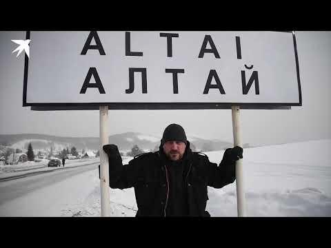 Зачем Зыряновск стал Алтаем?