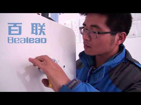 Automatic down filling machine 818B installation video