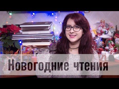 Видео Новогодние подарки саратов сладкие
