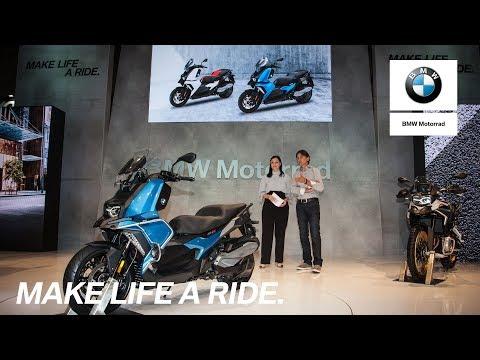 BMW Motorrad EICMA 2017 Highlights.