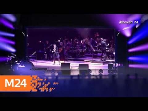 """""""Афиша"""":  как провести выходные в Москве - Москва 24"""