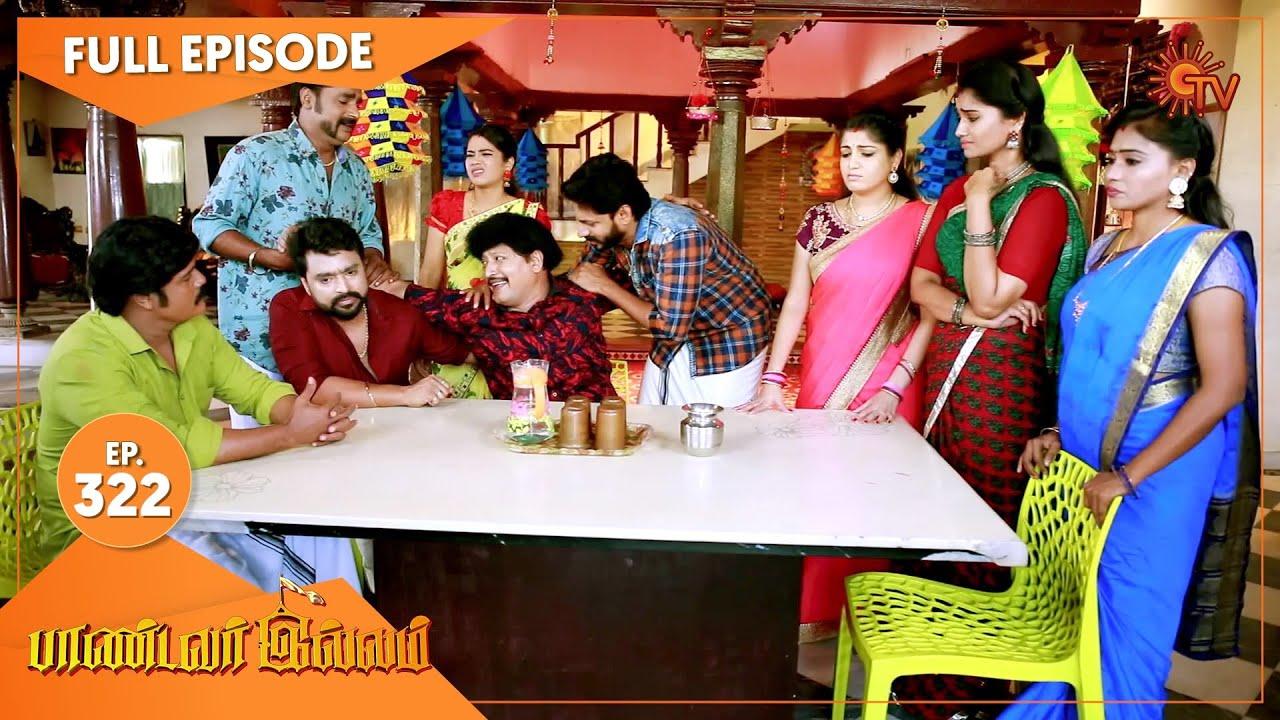 Download Pandavar Illam - Ep 322 | 16 Dec 2020 | Sun TV Serial | Tamil Serial