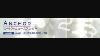 曲 Beyond the sunset 関西テレビで放送されている夕方のニュース番組。...