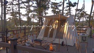 camping vlog | 봄캠핑 | 만리포솔향기캠핑장…